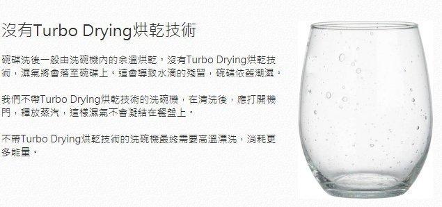 唯鼎國際【ASKO賽寧洗碗機】D5436S BI經典款不鏽鋼嵌入型洗碗機 另售獨立款D5436S D5436
